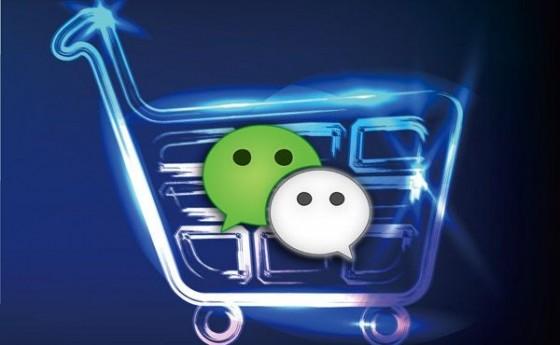微信购物圈